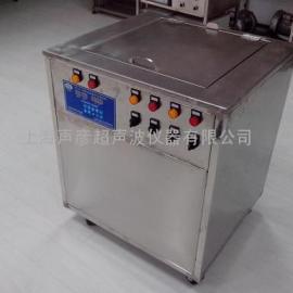 上海厂家新品三面振动超声波清洗机可自动进出水,工业电磁兼容产