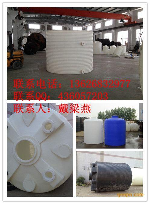 丽水塑料水箱价格 耐酸碱PE水箱 厂家直供无毒无味