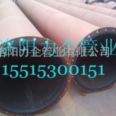 化工衬胶管道种类区分