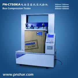 化纤纸箱专用抗压仪/PN-CT50KA