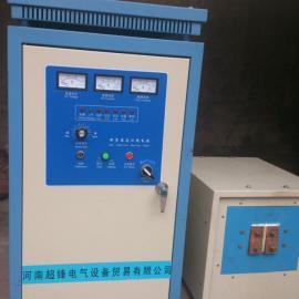 赤峰更专业的高频炉 高频加热炉 高频焊接炉 加热设备厂家 高质量