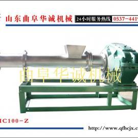 *为塑料厂量身订做塑料颗粒机 提高效率100%