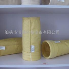 氟美斯针刺毡除尘布袋高温型