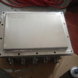 500x400x150mm的隔爆型防爆接线箱