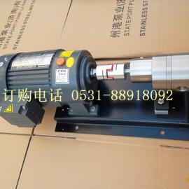 树脂泵/固化剂泵/絮凝剂泵