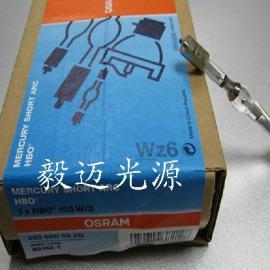 欧司朗HBO 103W/2奥林巴斯BX51荧光显微镜汞灯