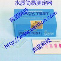 日本共立水质测定器  水质测试包 水质测试盒