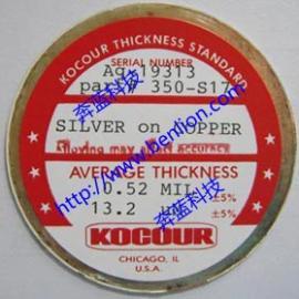 美国Kocour电解标准片 库仑标准片 镀层标准片