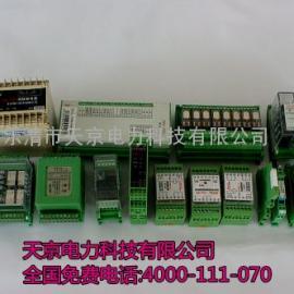 HJY-92B.HJY-92A.电压继电器