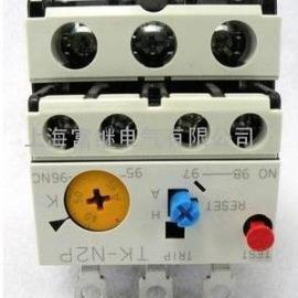 TK-N2热继电器