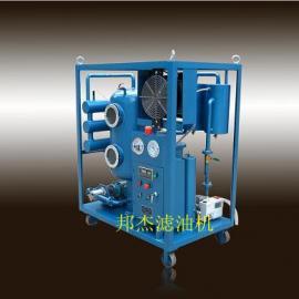 ZJC-20真空滤油机
