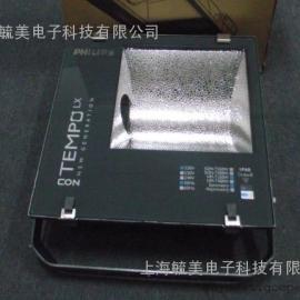 飞利浦投光灯RVP250 150W 泛光灯/射灯/投射灯