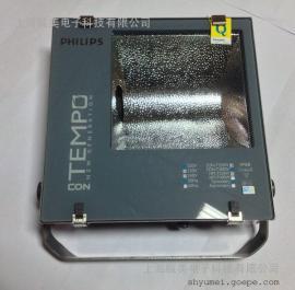 飞利浦RVP350/SON-T 400W投光灯