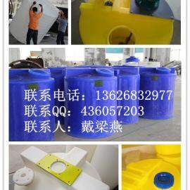 塑料加药箱 圆形加药箱耐酸碱 厂家直销