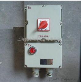 BLK52L/3P、4P/380V防爆断路器