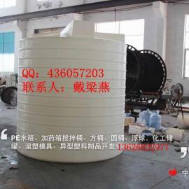 上海大型加药箱哪有卖 耐酸碱加药箱厂家供应 加药箱配搅拌机