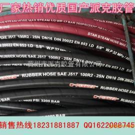 【派克胶管 优质保证】厂家热销16*2二层钢丝编织液压胶管