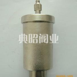 台湾富山FS109自动排气阀,富山黄铜排气阀