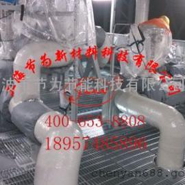 可拆卸式LNG保温套