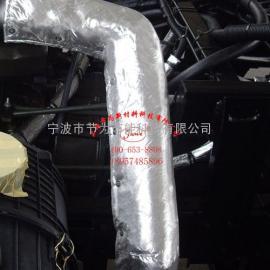 排气管隔热
