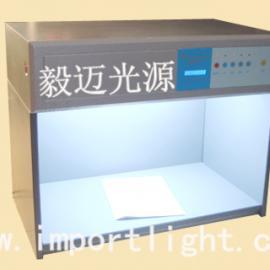 D65标准光源箱