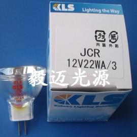 JCR12V22WA/3奥林巴斯SZ2,SZX7显微镜灯泡