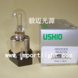 OLYMPUS奥林巴斯LS-15,6V15W显微镜灯泡