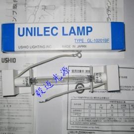 优秀USHIO GL-10201BF曝光灯管