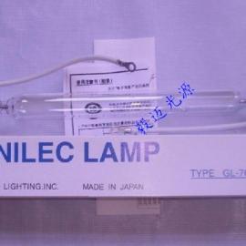 优秀USHIO GL-70201BF 紫外线晒版灯