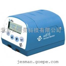 美国 TSI 智能防爆粉尘仪(AM-510)