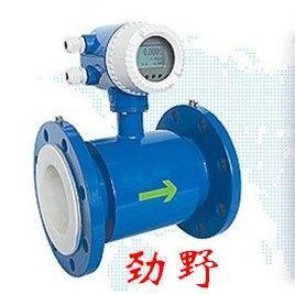 DN50广州电磁流量计,一体式电磁流量计