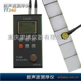全国直销TT340超声波测厚仪/铸铁型液晶显示