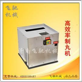 零售北京高效率草药制丸机,水蜜丸机,北京制丸机