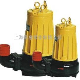 AS无堵塞排污泵,无堵塞切割潜水排污泵