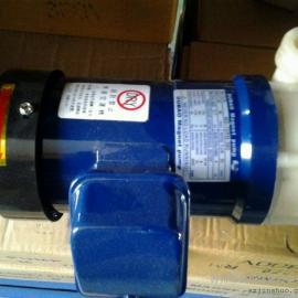 微型循环水泵 微型离心泵 世博磁力泵 小型循环泵 氟塑胶磁力泵