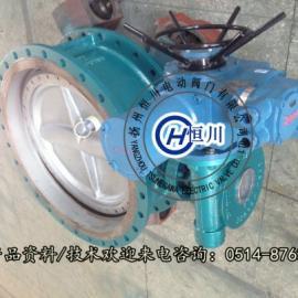 通风电动蝶阀D941W-1C