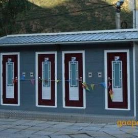 供应荆州 汉口 黄石 天门流动厕所.常州可流动厕所厂家批发定制