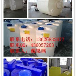 耐酸碱PE加药桶 配搅拌机加药桶价格 河北加药桶耐老化