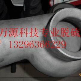 DN100四寸碳化硅涡流喷嘴