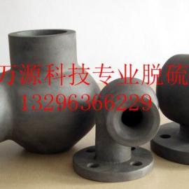 DN50二寸碳化硅涡流喷嘴