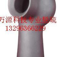 厂家直销多种规格碳化硅涡流喷嘴 喷头