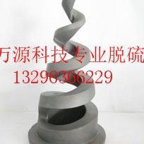 碳化硅喷嘴生产厂家直销碳化硅螺旋喷嘴