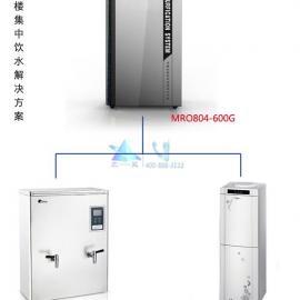 东莞办公室直饮水工程安装,商用净水方案,美的净水器报价