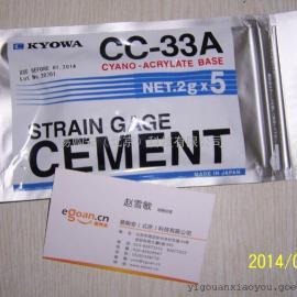 现货热销 日本进口胶水CC-33A