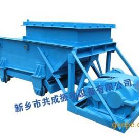 新乡K型往复式给煤机/K型振动给煤机配件厂家共成振动设备