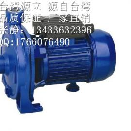 台湾源立CP-128 冷水机循环泵 热水循环泵