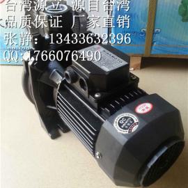 台湾源立CP-158 冷水机循环泵