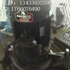 台湾源立GDX80-32 立式道泵泵 超静音空调泵