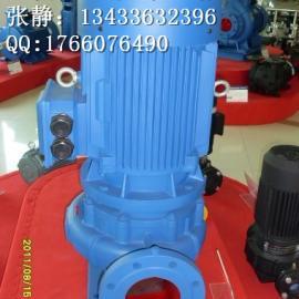 冷水循环泵 GDX100-32 冷冻泵 超静音空调泵