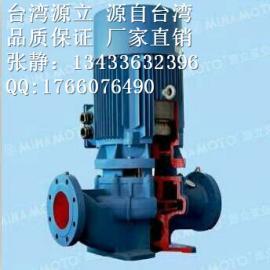 空调泵 源产牌空调泵 GDX50-17立式空调泵